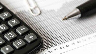 Kredi Notu Sorgulama İşlemi Nasıl Yapılır?